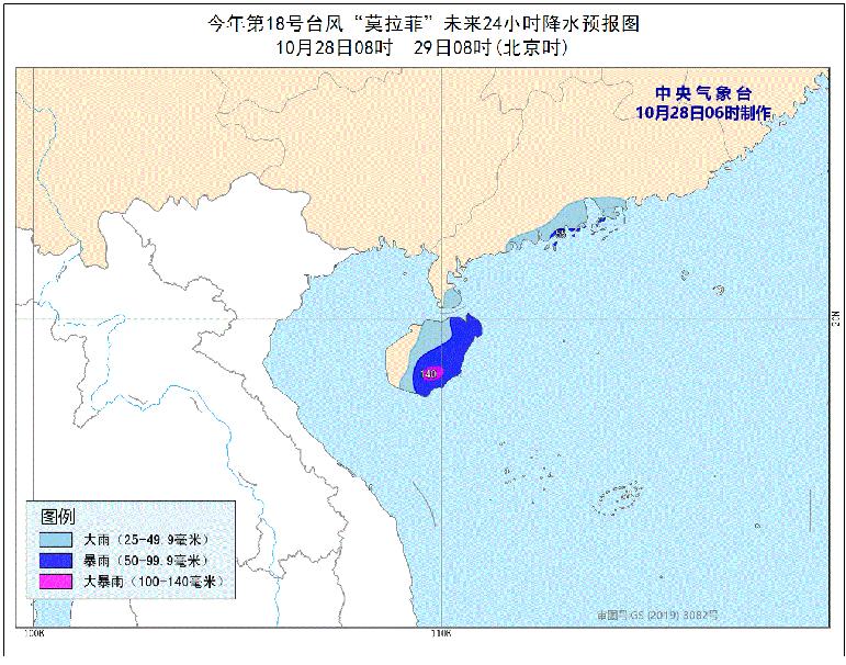 http://i.weather.com.cn/images/hainan/zyqxxx/2020/10/28/23A7AB81036E8AF3B5617E2EE36D1840.jpg