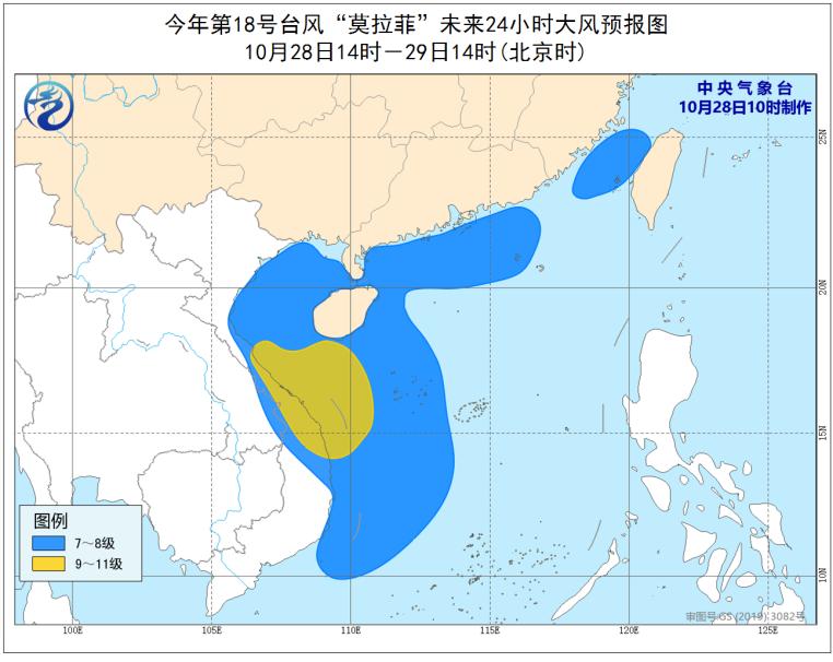 http://i.weather.com.cn/images/hainan/zyqxxx/2020/10/28/C9D5B438E2197B2A4F6F48EB337FBB3A.jpg
