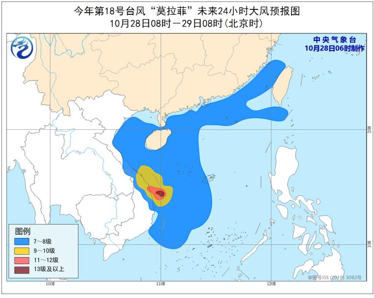 http://i.weather.com.cn/images/hainan/zyqxxx/2020/10/28/D87A6EBF2FD576FBD5EBD05BE9C32A3B.jpg