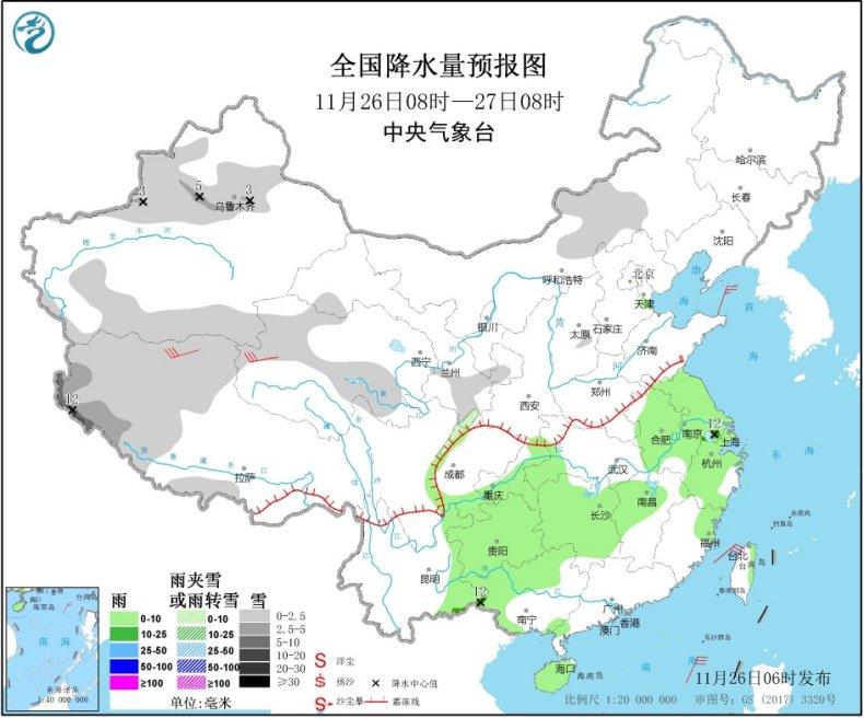 http://i.weather.com.cn/images/hainan/zyqxxx/2020/11/26/79A3AFBE002D2522041D0F8FECA0C986.jpg