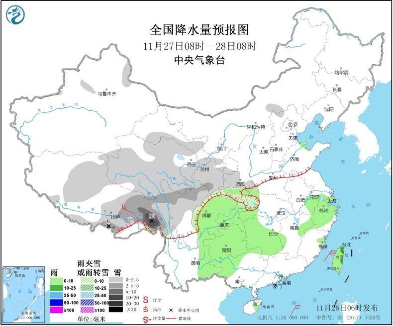 http://i.weather.com.cn/images/hainan/zyqxxx/2020/11/26/8B992CA24800E327EBA993C88E9EBB5B.jpg