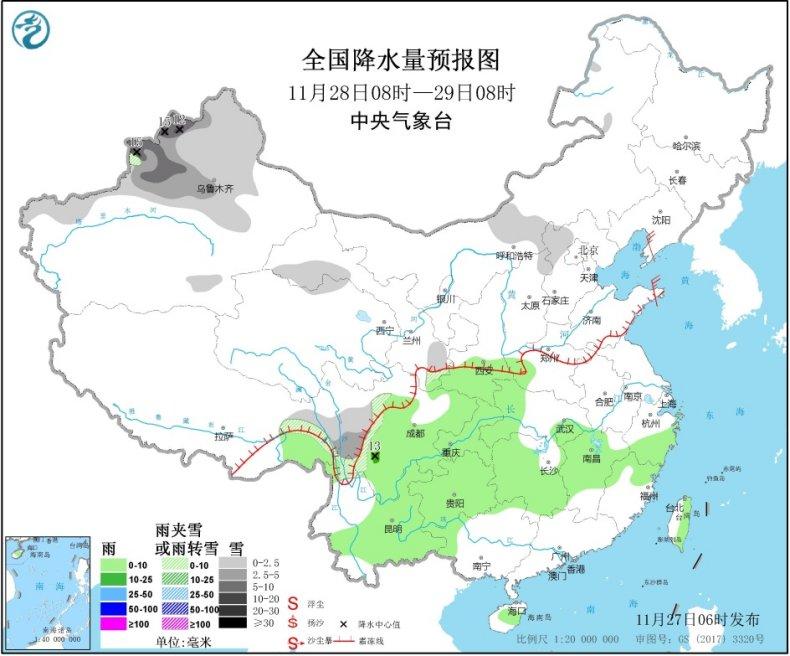 http://i.weather.com.cn/images/hainan/zyqxxx/2020/11/27/FD9550FB88E9664E766E36DAB8481B6C.jpg