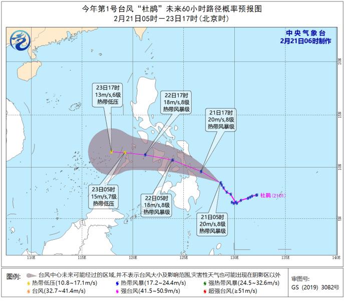 http://i.weather.com.cn/images/hainan/zyqxxx/2021/02/21/564185A5090AF3ED636EB5D48B71E6FB.jpg