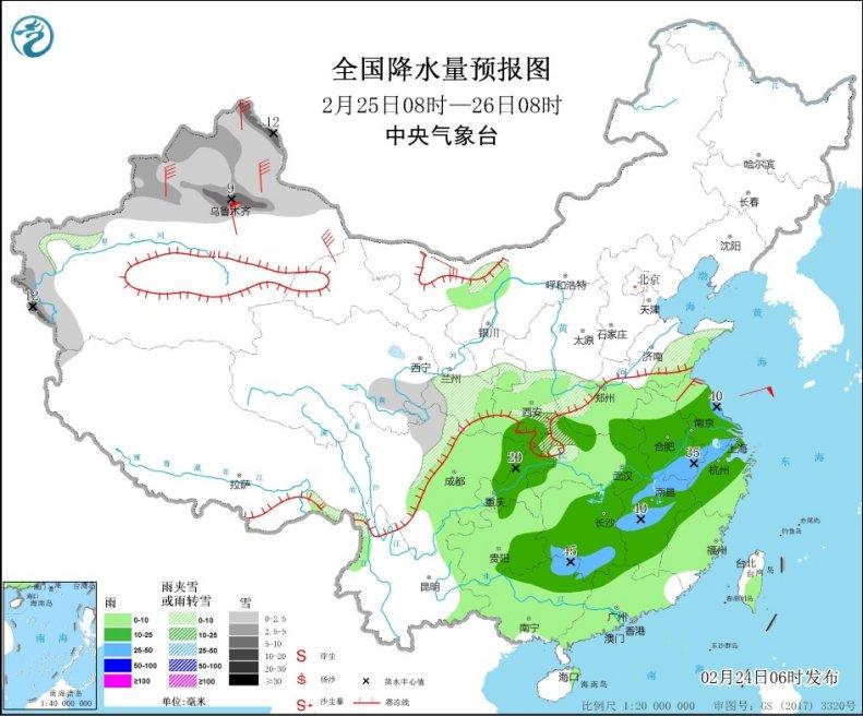 http://i.weather.com.cn/images/hainan/zyqxxx/2021/02/24/A678907BDB7BB3E8989A6C6828BFCE73.jpg