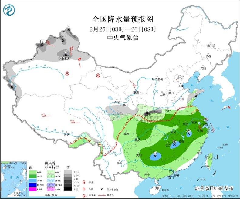 http://i.weather.com.cn/images/hainan/zyqxxx/2021/02/25/CEBFF2320E377663E2697A44203BB212.jpg