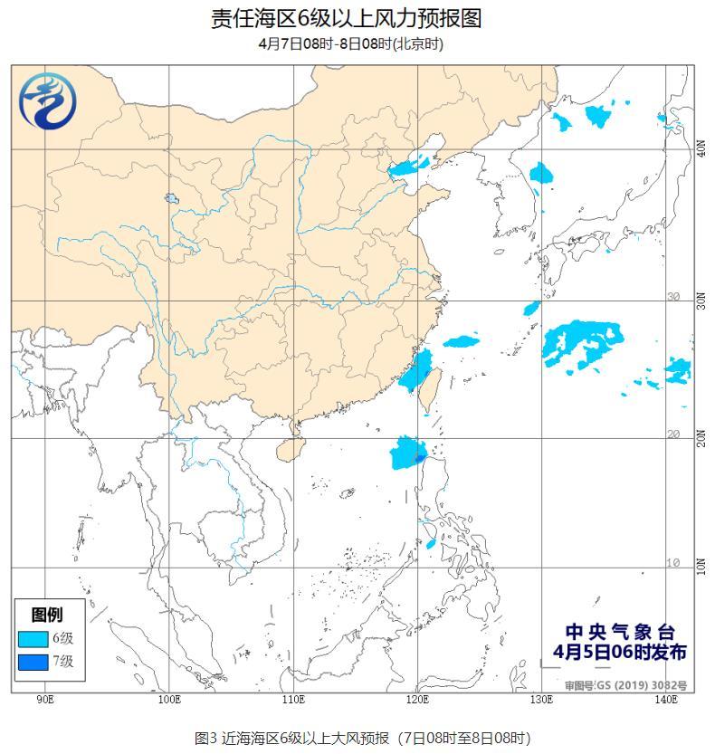 我國東南部海域將有6~7級風