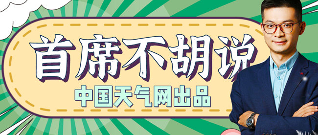首席不胡说【定】_副本.jpg