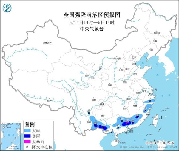 暴雨蓝色预警 广东广西等地局地有大暴雨