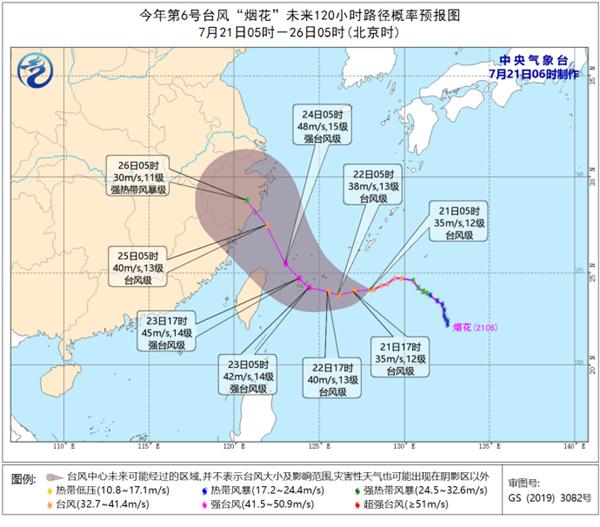 http://i.weather.com.cn/images/hainan/zyqxxx/2021/07/21/00D5BAD32D587526A064818E1A26193C.jpg