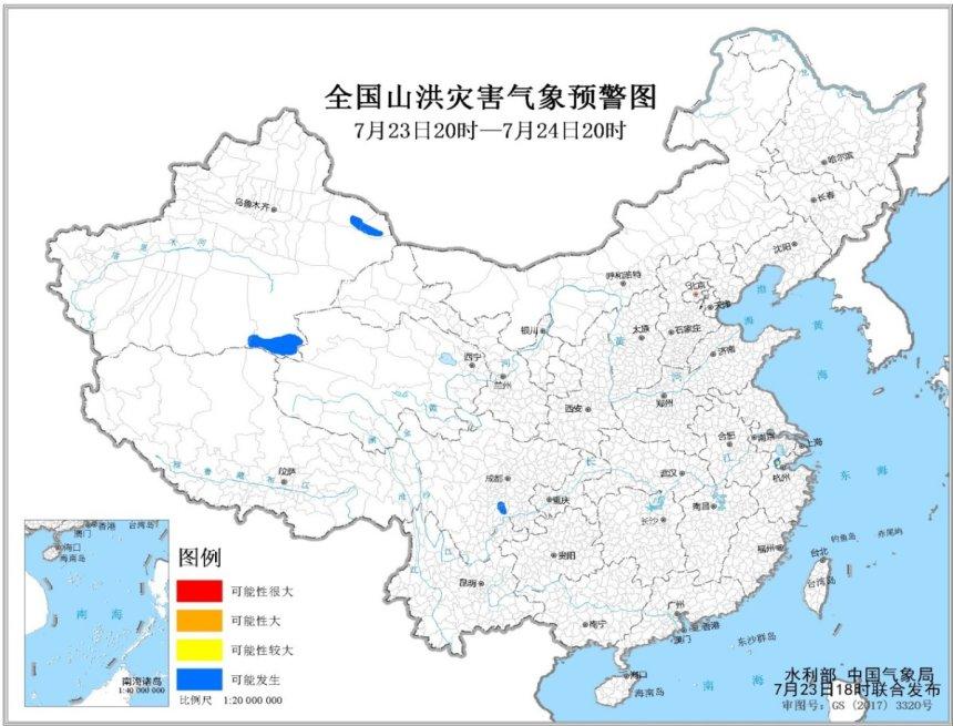 http://i.weather.com.cn/images/hainan/zyqxxx/2021/07/23/272EB21EEA82C0CC5FEC3A759D6507CF.jpg