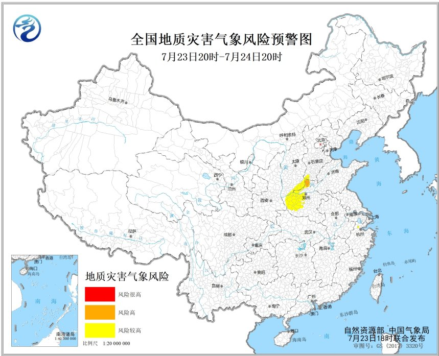 http://i.weather.com.cn/images/hainan/zyqxxx/2021/07/23/8E3490814577391ADC17920CD3C2DB28.jpg