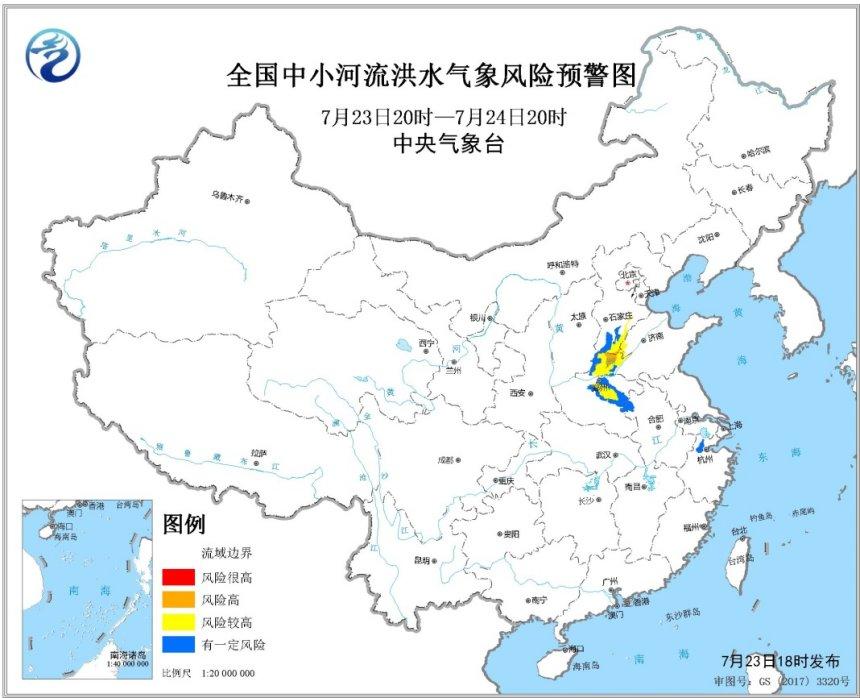 http://i.weather.com.cn/images/hainan/zyqxxx/2021/07/23/A292C506269CF08891707CABB2C32730.jpg