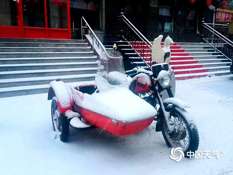 http://i.weather.com.cn/images/heilongjiang/gdt/2020/01/07/1578372542835097987.jpg