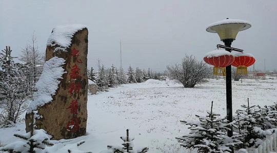 黑龙江今明两天北部地区雨雪天气来袭,大兴安岭北部有中到大雪。