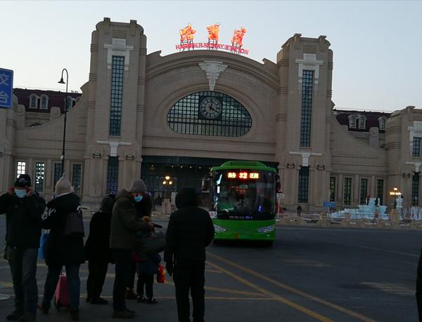 http://i.weather.com.cn/images/heilongjiang/gdt/2020/12/29/1609233055445084072.jpg