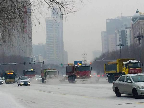 http://i.weather.com.cn/images/heilongjiang/gdt/2021/01/07/1609994084776069347.jpg