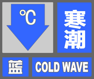 http://i.weather.com.cn/images/heilongjiang/gdt/2021/02/22/1613968775343046657.jpg