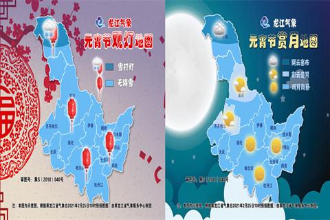 元宵节赏灯和赏月指数预测地图