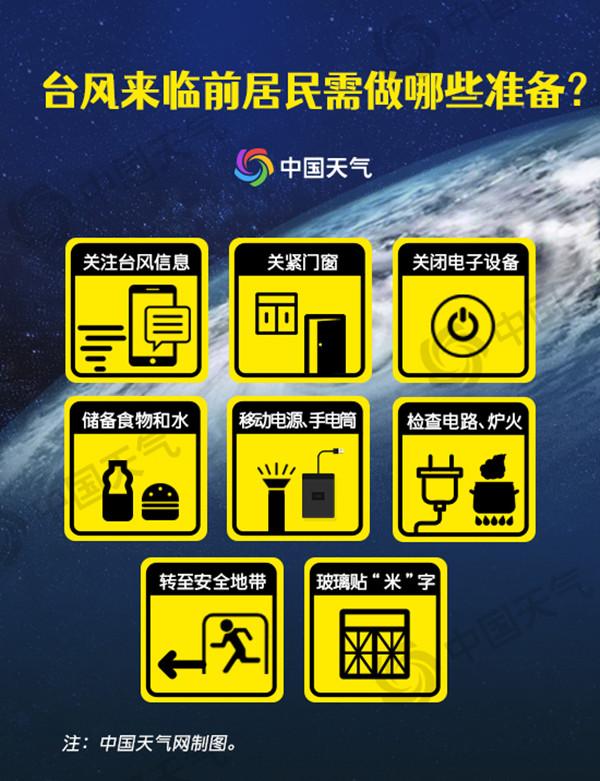 http://i.weather.com.cn/images/heilongjiang/gdt/2021/09/09/1631167391903012448.jpg