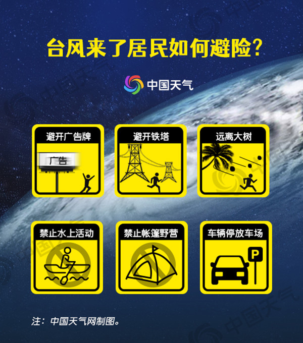 http://i.weather.com.cn/images/heilongjiang/gdt/2021/09/09/1631167403107072704.jpg