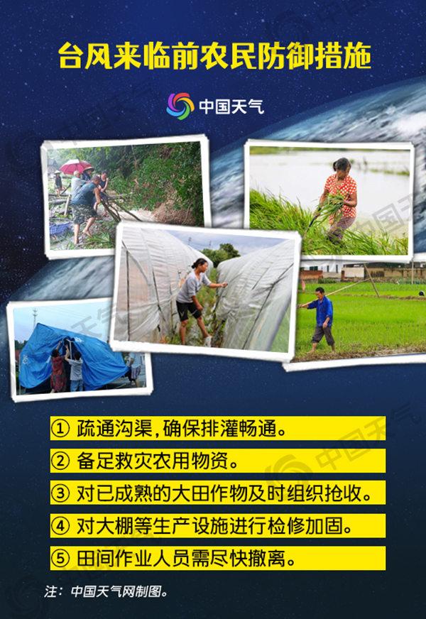 http://i.weather.com.cn/images/heilongjiang/gdt/2021/09/09/1631167423544041444.jpg