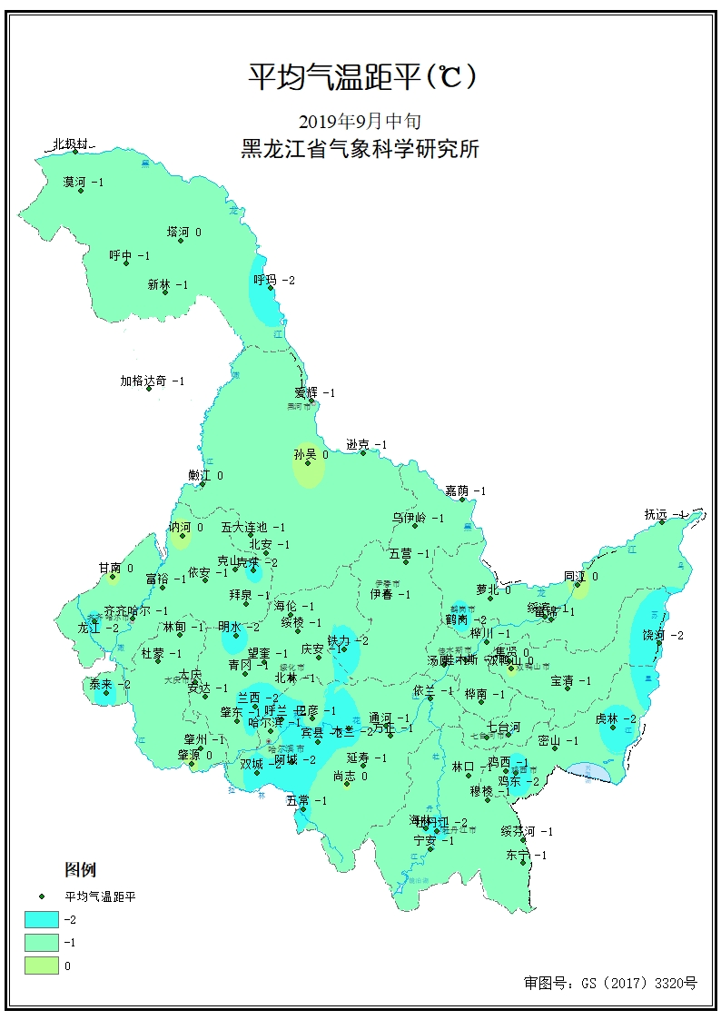 http://i.weather.com.cn/images/heilongjiang/qxfw/nqfwcp/nyghjcyb/2019/09/25/25111327C0D29A6CDB2878BC2877E33007C369C2.jpg