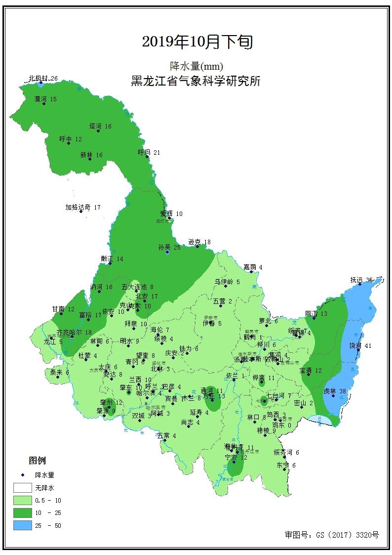 http://i.weather.com.cn/images/heilongjiang/qxfw/nqfwcp/nyghjcyb/2019/11/04/041445241872D56CEF6BF1F71631ED958B647CFE.jpg