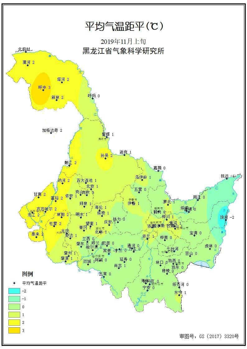 http://i.weather.com.cn/images/heilongjiang/qxfw/nqfwcp/nyghjcyb/2019/11/14/1573707999504049782.jpg