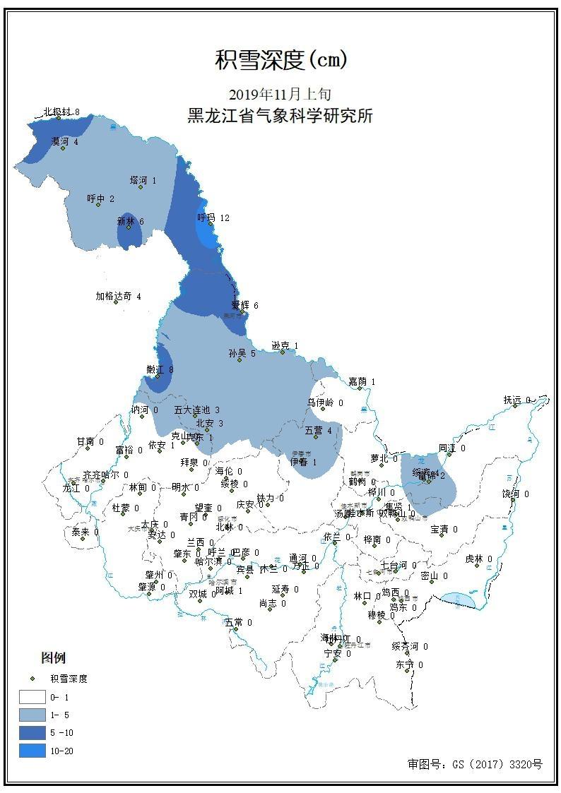 http://i.weather.com.cn/images/heilongjiang/qxfw/nqfwcp/nyghjcyb/2019/11/14/1573708021824094669.jpg