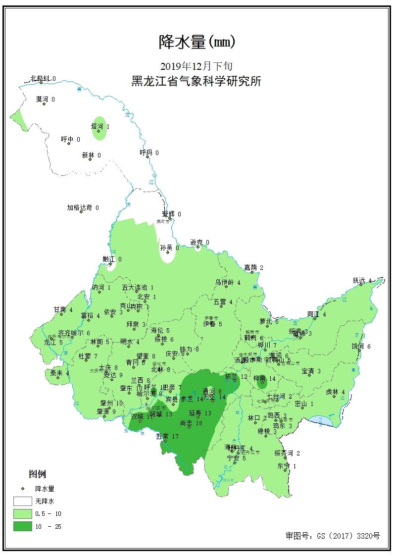 http://i.weather.com.cn/images/heilongjiang/qxfw/nqfwcp/nyghjcyb/2020/01/10/101432309AEECDECC92B005650FD473A5756AC5F.jpg