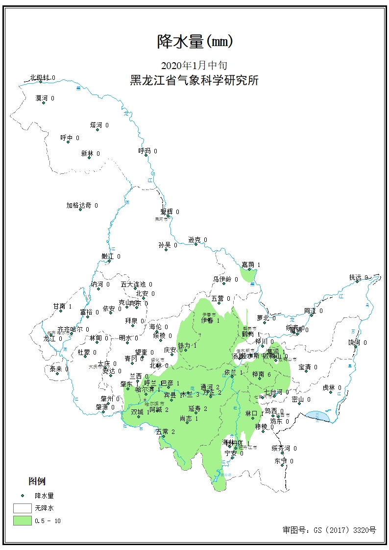 http://i.weather.com.cn/images/heilongjiang/qxfw/nqfwcp/nyghjcyb/2020/01/21/21151838E65E339BE120280B8E82CF802769B48F.jpg