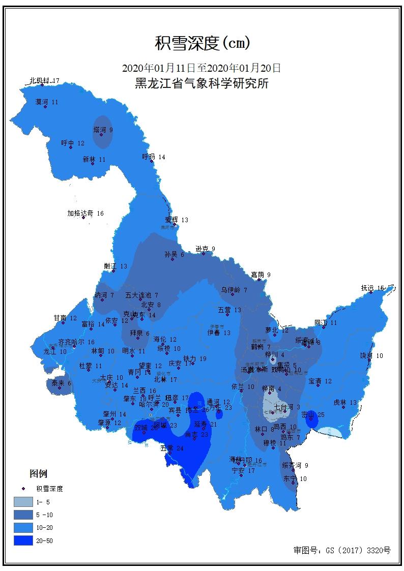 http://i.weather.com.cn/images/heilongjiang/qxfw/nqfwcp/nyghjcyb/2020/01/21/21151838F1DACC4655F36C25025D29795A75AA75.jpg