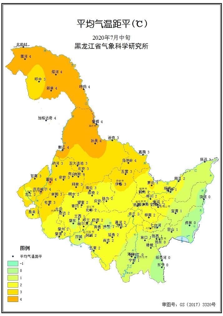 http://i.weather.com.cn/images/heilongjiang/qxfw/nqfwcp/nyghjcyb/2020/07/29/1595982939345042061.jpg