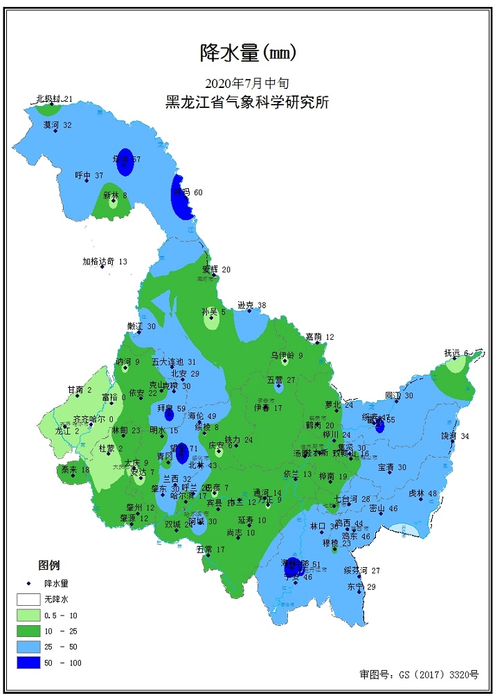 http://i.weather.com.cn/images/heilongjiang/qxfw/nqfwcp/nyghjcyb/2020/07/29/1595982962058070676.jpg