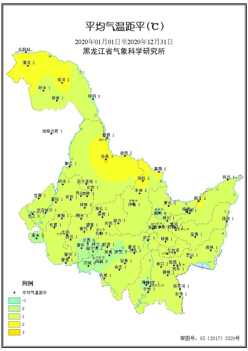 http://i.weather.com.cn/images/heilongjiang/qxfw/nqfwcp/nyqxqb/2021/01/11/111516325155EE8AC338C254F76300E89BA49C94.jpg