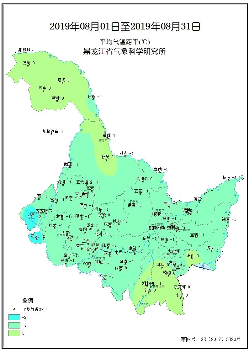 http://i.weather.com.cn/images/heilongjiang/qxfw/nqfwcp/nyqxyb/2019/09/06/06095404AECC3002AA8C339642F0E98374F4E290.jpg