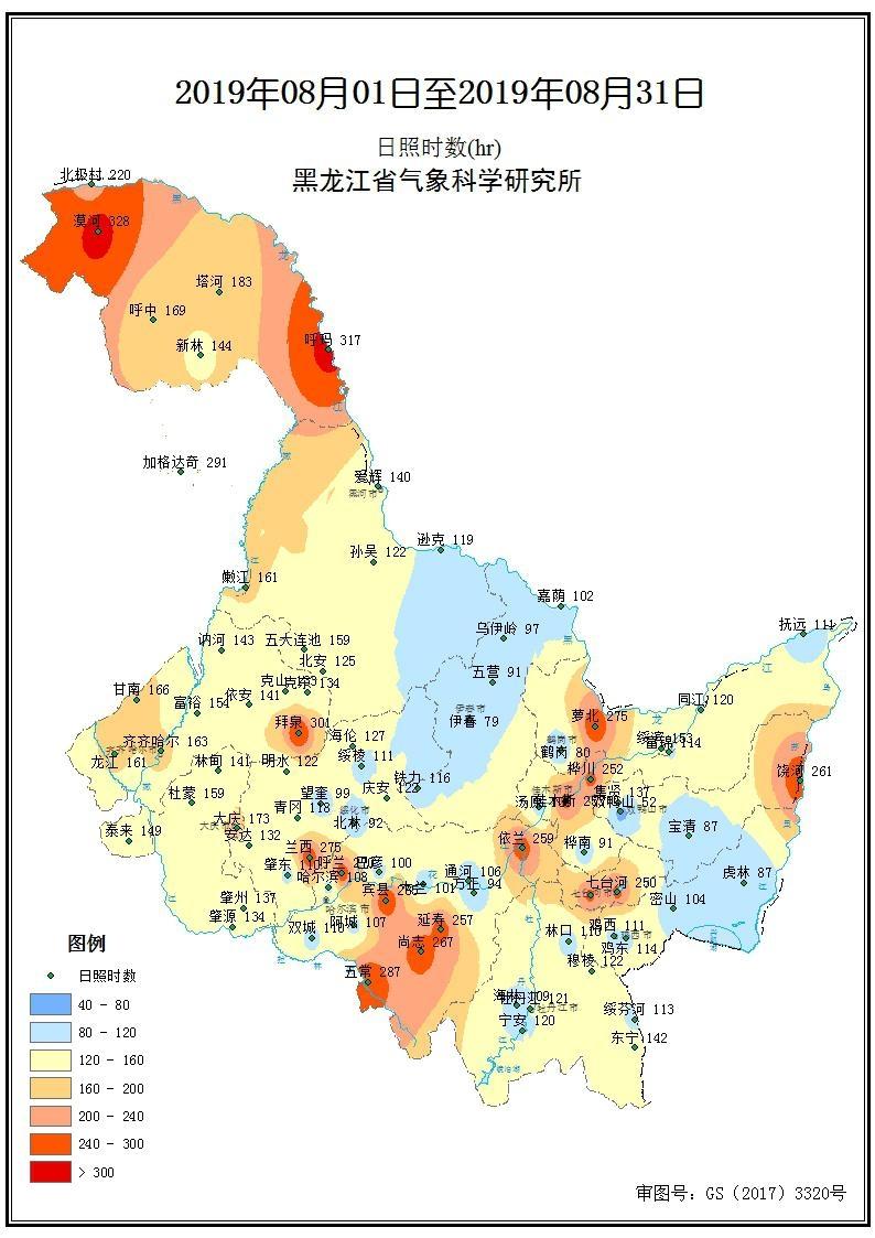 http://i.weather.com.cn/images/heilongjiang/qxfw/nqfwcp/nyqxyb/2019/09/06/1567734976030056715.jpg