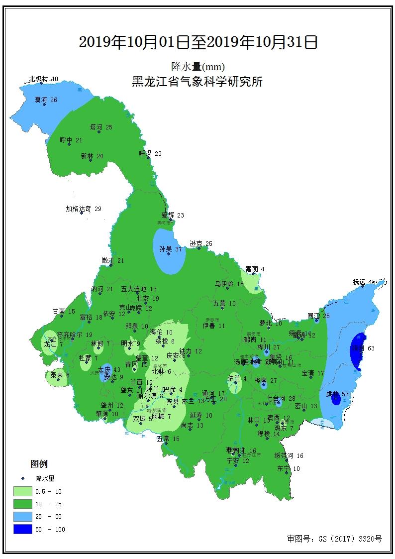http://i.weather.com.cn/images/heilongjiang/qxfw/nqfwcp/nyqxyb/2019/11/04/041448522C51E16D903F00BFB6E5989E3C166BC4.jpg