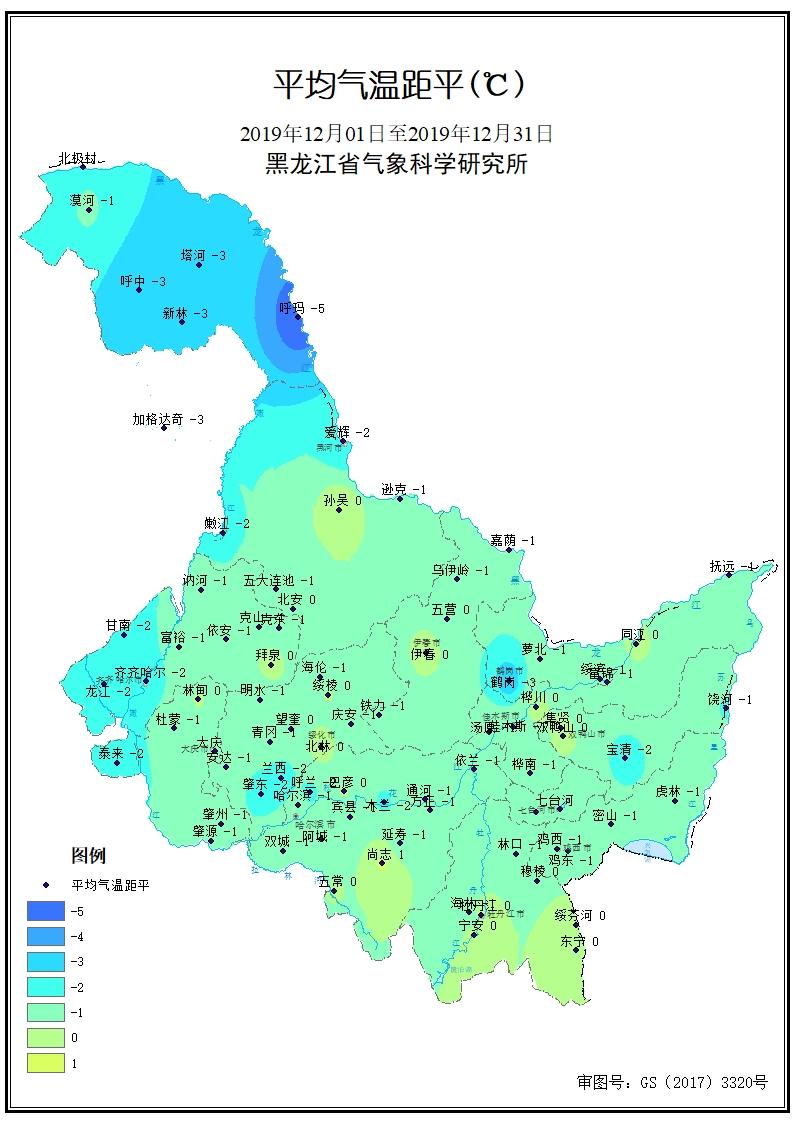 http://i.weather.com.cn/images/heilongjiang/qxfw/nqfwcp/nyqxyb/2020/01/10/101436057C5BA30B407480ACD3F559E20AD9AD53.jpg