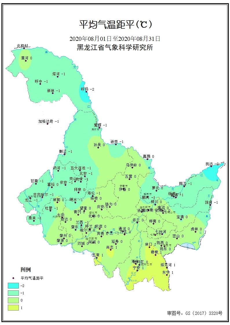 http://i.weather.com.cn/images/heilongjiang/qxfw/nqfwcp/nyqxyb/2020/09/02/02155808ECEC9491FE792464EC4BB6D971845599.jpg