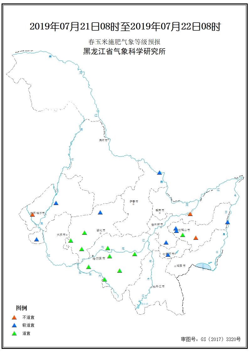 http://i.weather.com.cn/images/heilongjiang/qxfw/nqfwcp/nytqyb/2019/07/30/30142417EC7281E66FB6B7052829EE0C76F9BC86.jpg