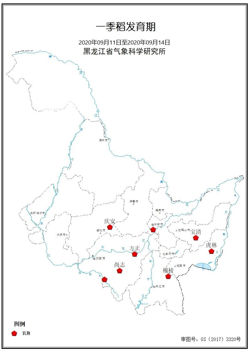 http://i.weather.com.cn/images/heilongjiang/qxfw/nqfwcp/nytqyb/2020/09/14/141413097D2D2F182289C2EA74CF31E1BB58E537.jpg