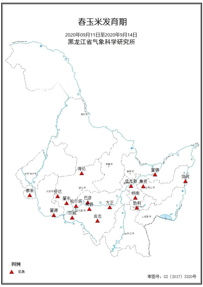 http://i.weather.com.cn/images/heilongjiang/qxfw/nqfwcp/nytqyb/2020/09/14/141413099434D7BAB55E069176AE0AF70872C0DB.jpg