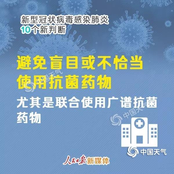 http://i.weather.com.cn/images/heilongjiang/tqyw/2020/02/06/1580967431058004810.jpg