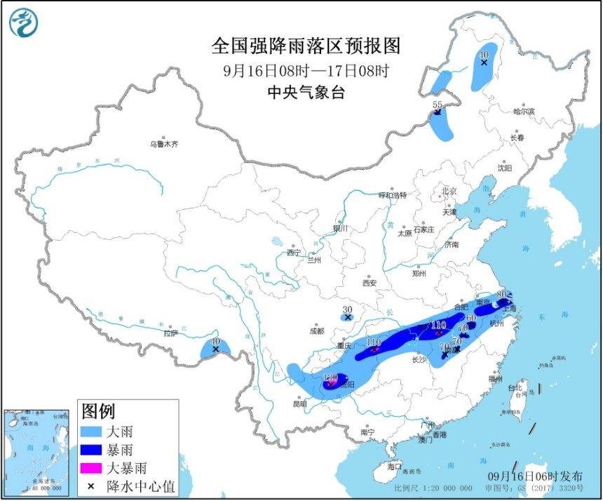 http://i.weather.com.cn/images/heilongjiang/tqyw/2020/09/16/D900820AE3EC9B3665EA745CCE1B1E7A.jpg