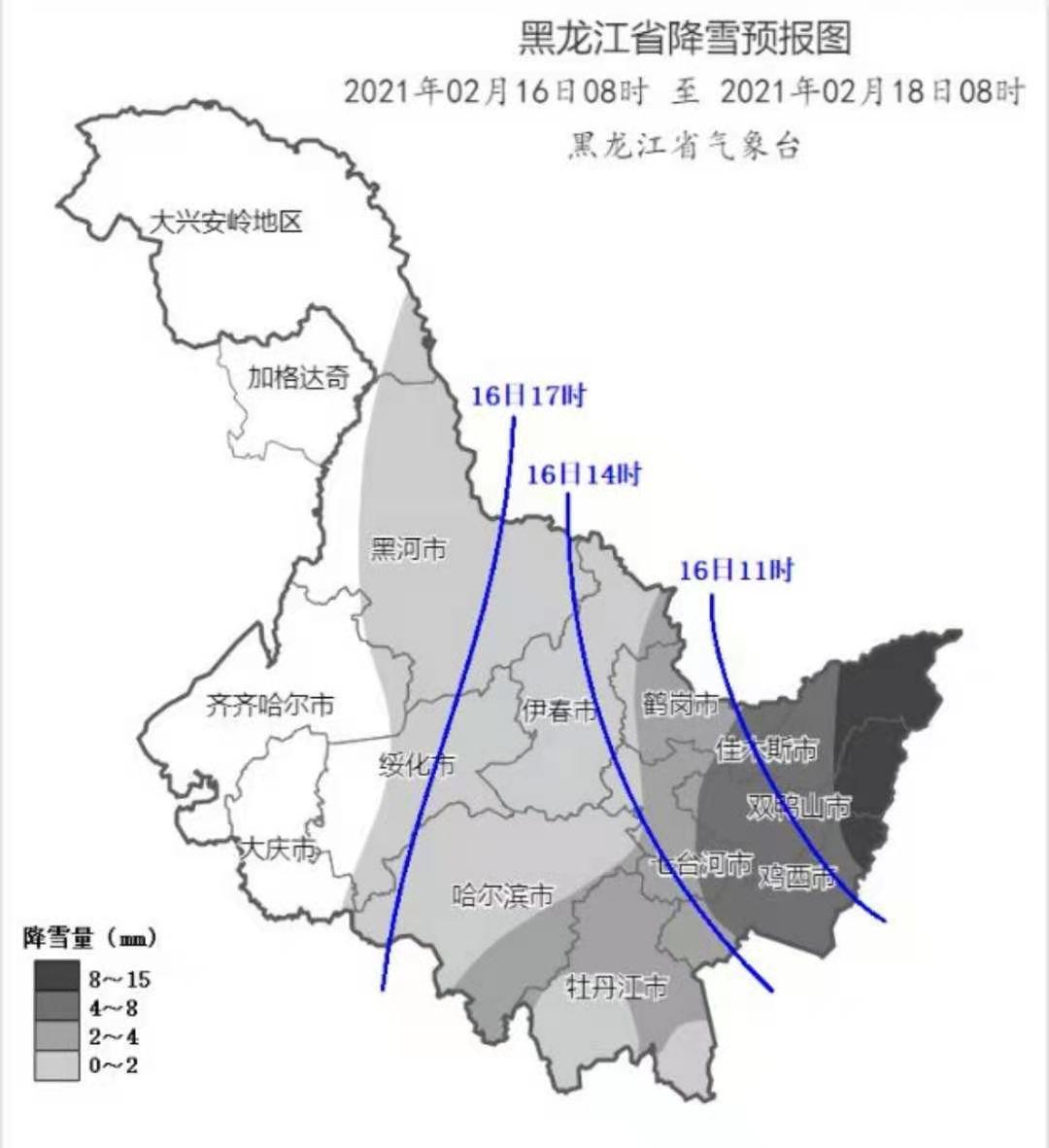 http://i.weather.com.cn/images/heilongjiang/tqyw/2021/02/15/1613347662704027199.jpg