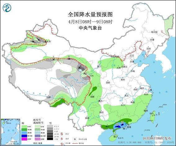04月08日:未来三天全国天气预报