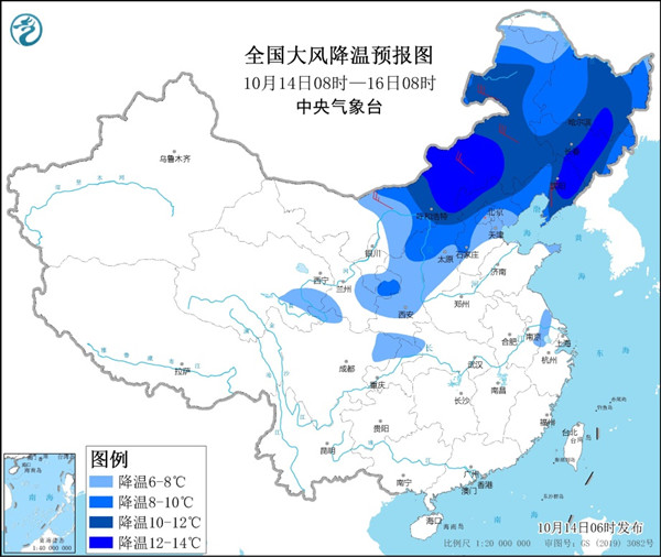 http://i.weather.com.cn/images/heilongjiang/tqyw/2021/10/14/1634172077197056212.jpg