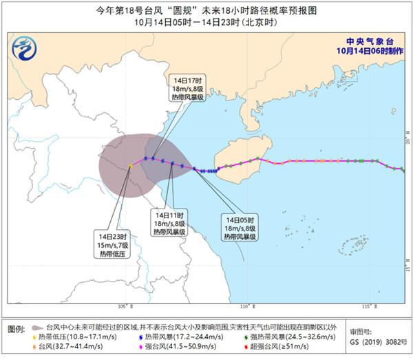 http://i.weather.com.cn/images/heilongjiang/tqyw/2021/10/14/1634172087532083410.jpg