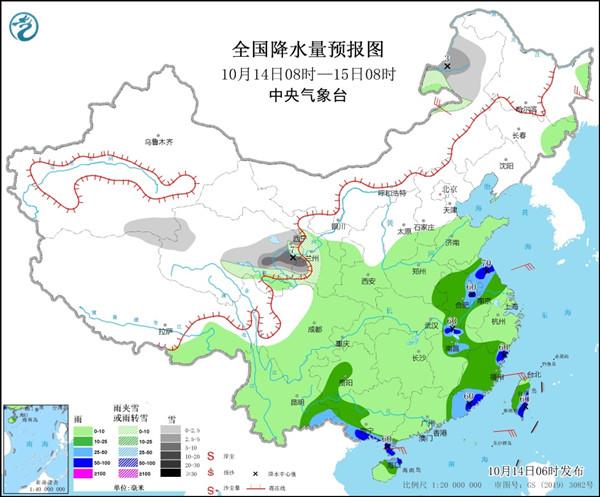 http://i.weather.com.cn/images/heilongjiang/tqyw/2021/10/14/1634172097752022591.jpg